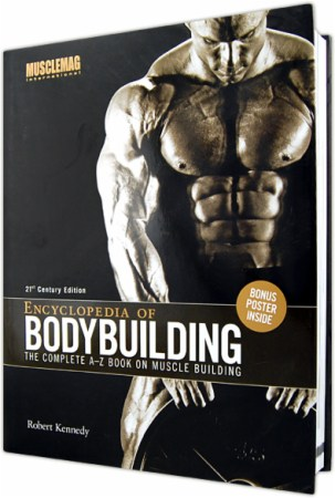 encyclopedia-of-bodybuilding-21st-century-edition